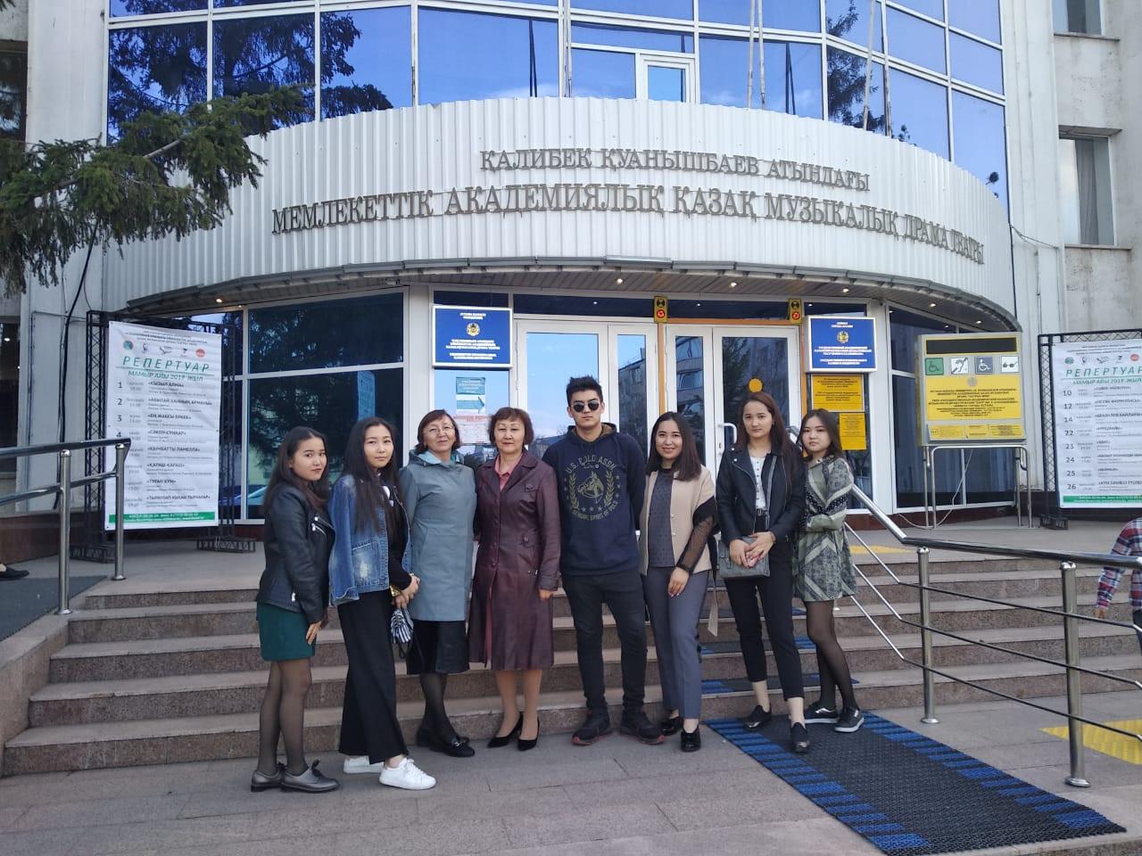 Группа студентов ФМО и ФФ ЕНУ имени Л.Н.Гумилева у входа в Казахский музыкально-драматический театра имени К. Куанышбаева.